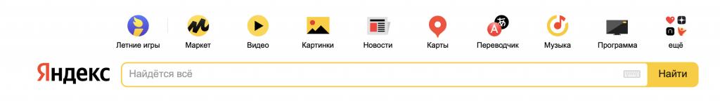 Yandex.ru Search Bar